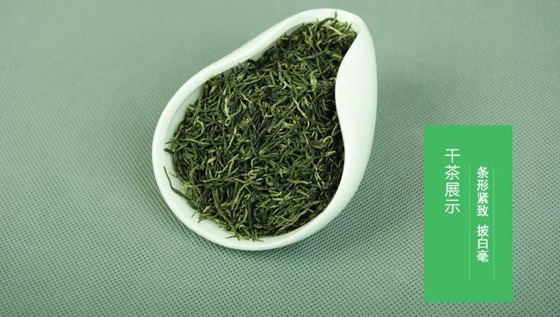 珍品毛尖干茶展示质朴外形