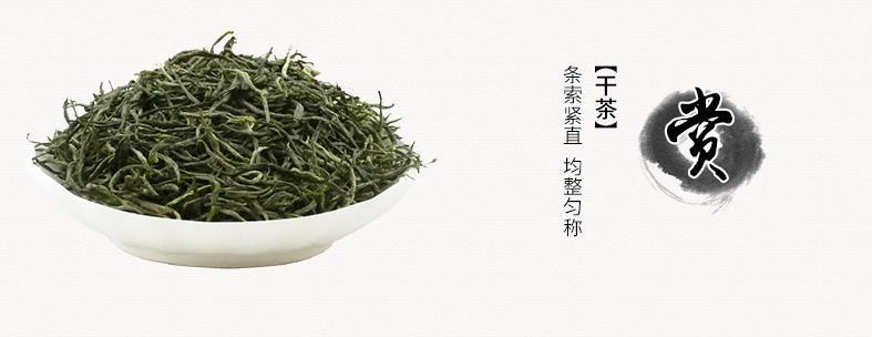 三级信阳毛尖干茶