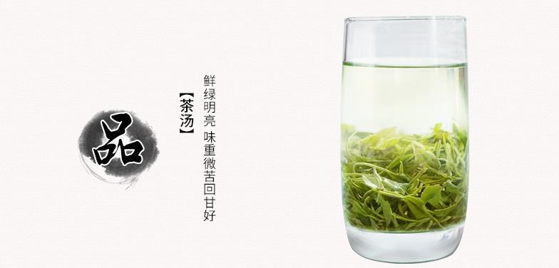 三级信阳毛尖茶汤