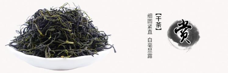 普通茶叶干茶