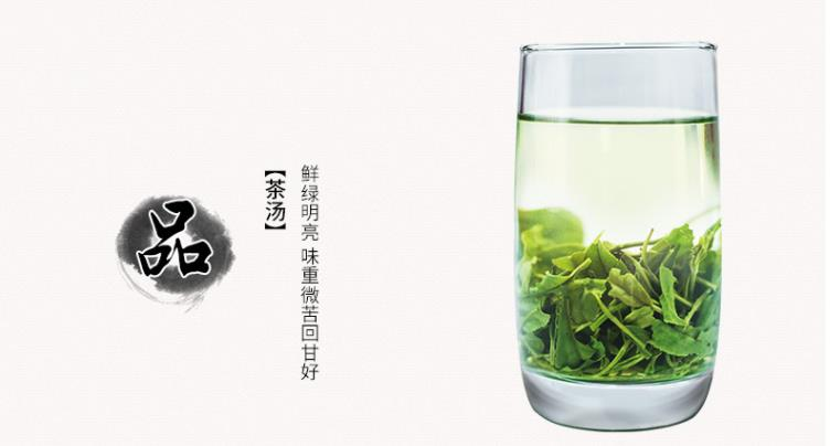 四级茶叶茶汤